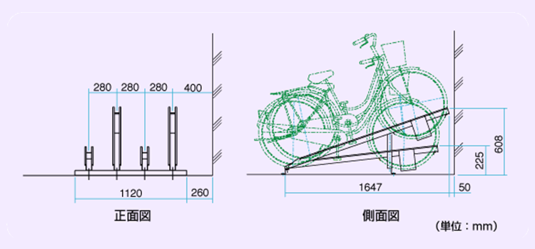 傾斜式ラック外形寸法図