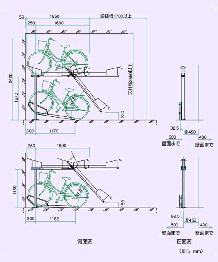 2段式ラック外形寸法図