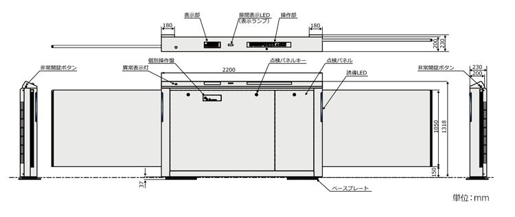 ホームドア(腰高式ホームドア)外形寸法図