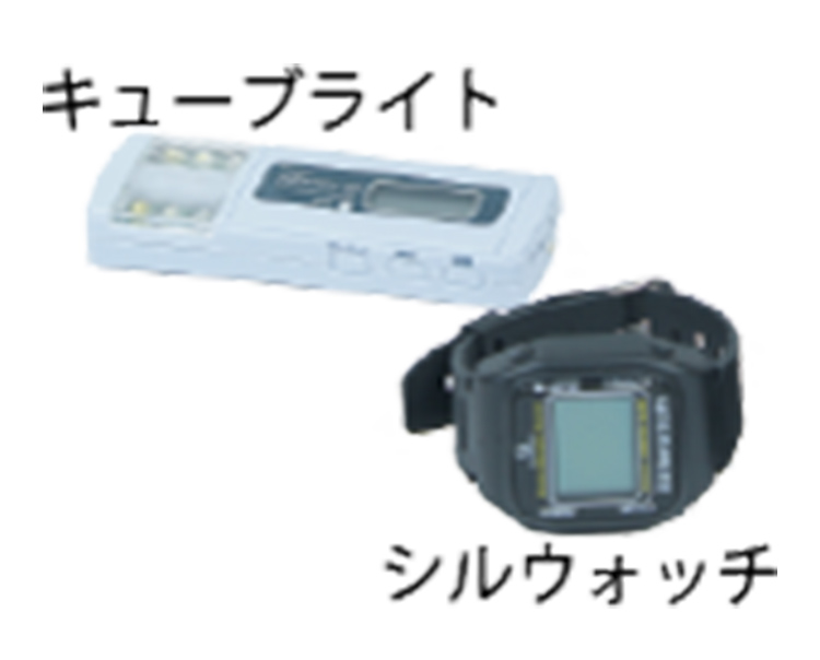 無線警報装置の採用