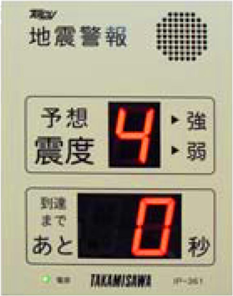 【表示機器】早期警報盤 IP-361