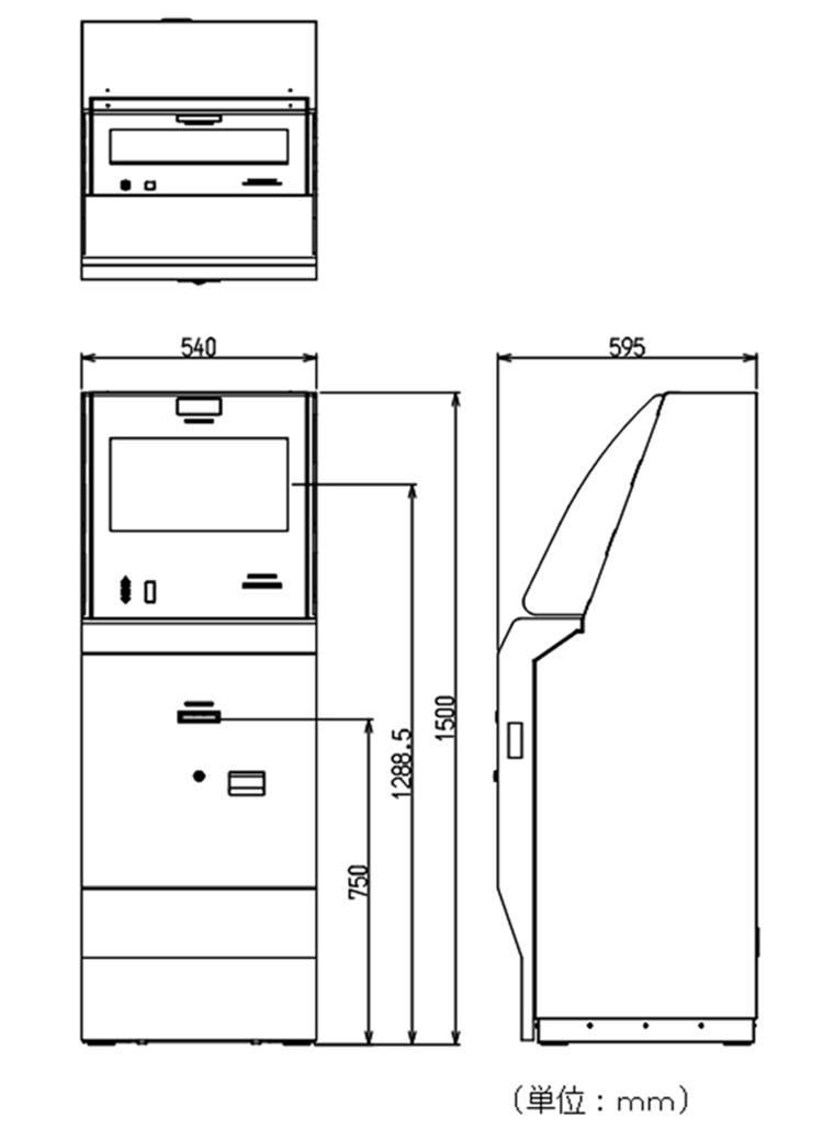 外形寸法図(発行機)