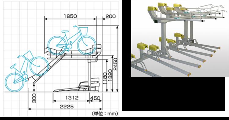 スチール製二段式自転車ラック
