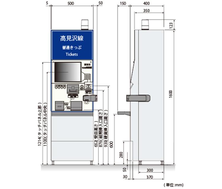 ULCV-7100外形寸法図