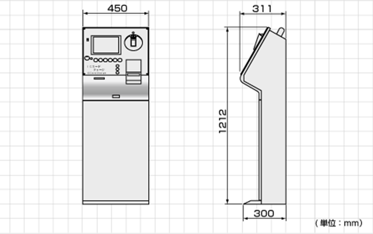 ICカード入金機 VCM-3000外形寸法図