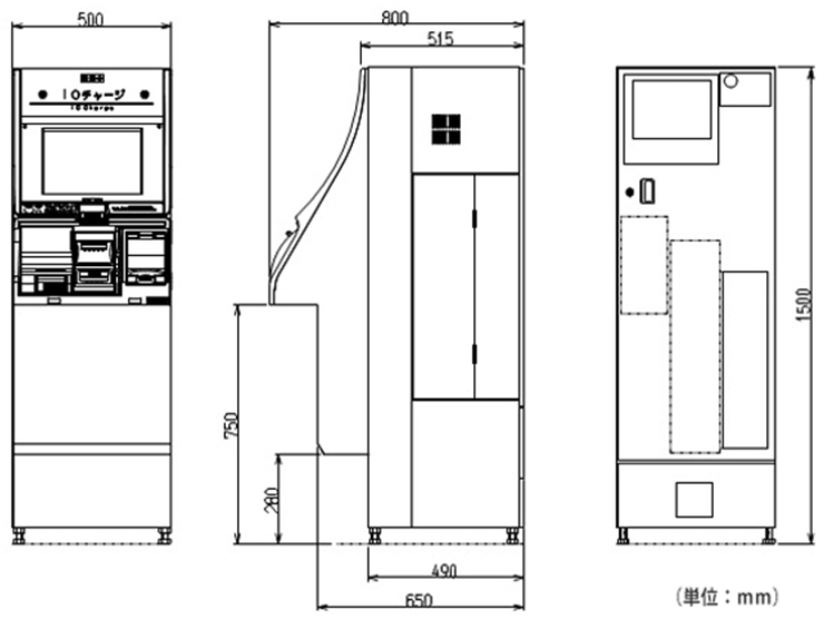 ICカード入金機 VTQ-100外形寸法図