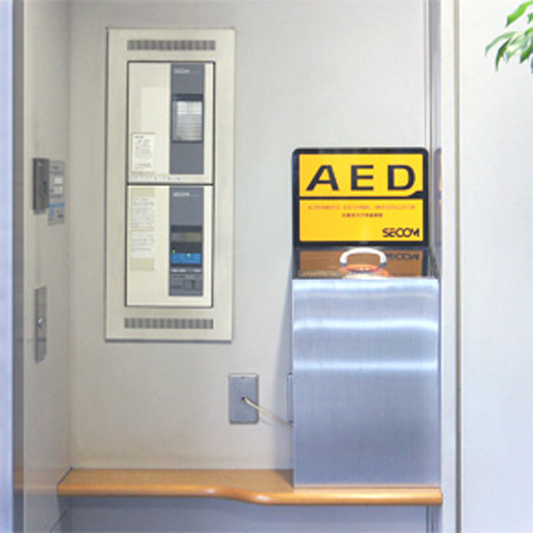 AED(本社)